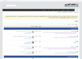 airssforum.com