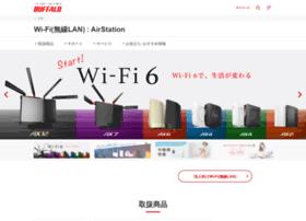 airstation.com