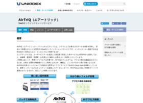 airtriq.jp