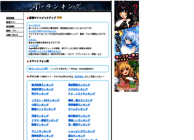 airw.net