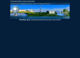 ais.gorono-ozersk.ru