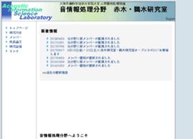 ais.jaist.ac.jp