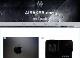 aisakeb.com