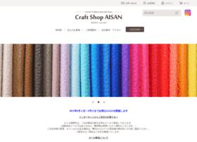 aisan-shoukai.co.jp