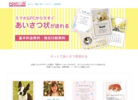 aisatsujo.postcom.co.jp