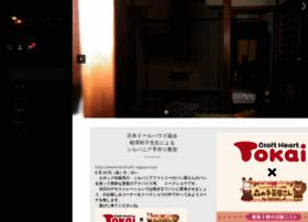 aisawa.org