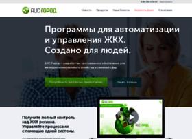 aisgorod.ru