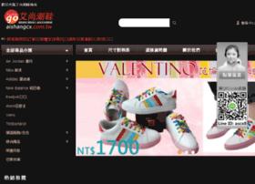 aishangcx.com.tw