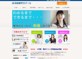 aishin-zemi.net