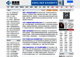 aisixiang.com