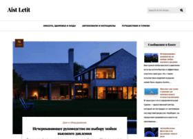 aist-letit.ru