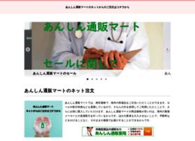 aist-openlab.jp