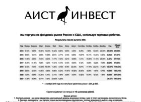 aistinvest.ru