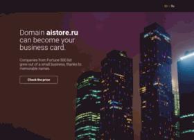 aistore.ru