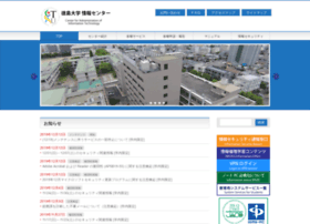 ait.tokushima-u.ac.jp