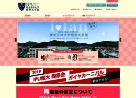 aitan.ac.jp