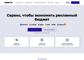 aitarget.ru