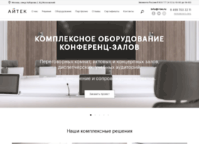 aitek-d.ru