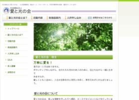 aitohikari.or.jp