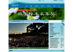 aitp.com.cn