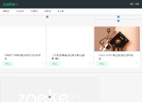 aivivo.com