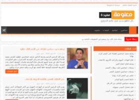 aiwachat.com