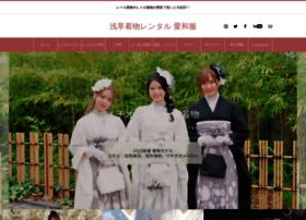aiwafuku.com