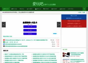 aiwanba.net