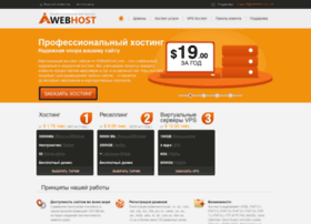 aiwebhost.net