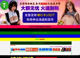 aiwutaotao.com
