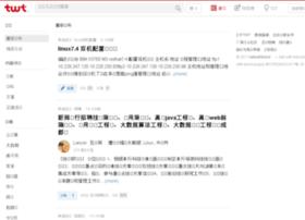 aixchina.net