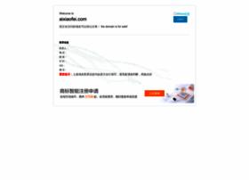 aixiaofei.com