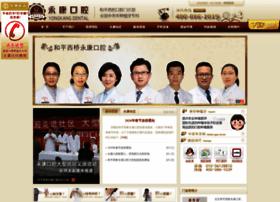 aiyaba.com.cn