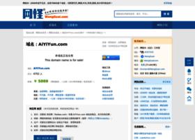 aiyiyun.com