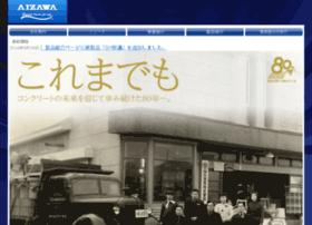 aizawa-group.co.jp