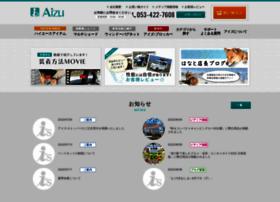 aizu-rv.com