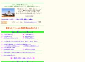 aizue.net