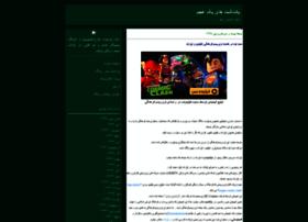 ajaam.blogfa.com