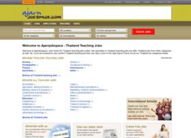 ajarnjobspace.com