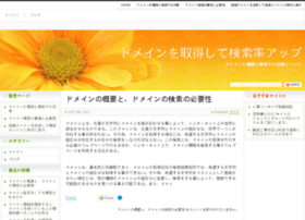 ajaxdomainsearch.com