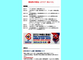 ajbf.aichibasketball.jp