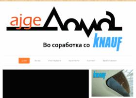 Ajdedoma.com.mk