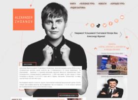 ajdnevnik.ru