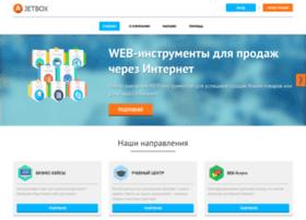 ajetbox.com