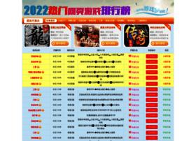 ajhj.com.cn