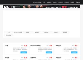 ajidgame.com