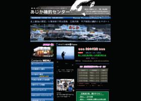 ajika.jp