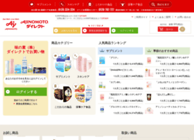 ajinomoto-ff.com