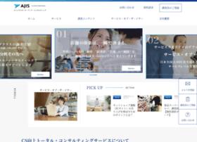 ajis-research.jp