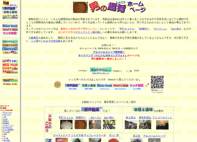 ajiwai.com